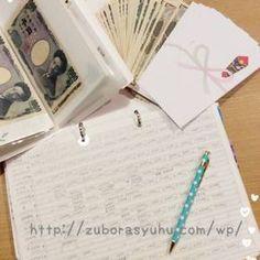 袋分け家計簿の予算調整方法【臨機応変編】イベント費・商品券の対処