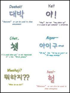 Umpatan Dalam Bahasa Korea : umpatan, dalam, bahasa, korea, Agnes, Devira, (agnesdevira), Profil, Pinterest