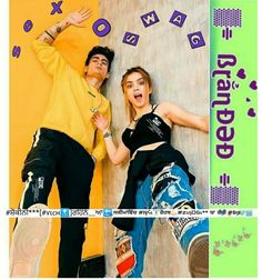 Cute Couple Poses, Couple Posing, Cute Couples, Cute Girl Pic, Cute Girls, Birthday Wishes Boy, Boys Dpz, Baseball Cards, Tops