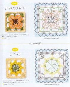 Transcendent Crochet a Solid Granny Square Ideas. Inconceivable Crochet a Solid Granny Square Ideas. Crochet Motif Patterns, Crochet Blocks, Crochet Diagram, Crochet Squares, Crochet Chart, Crochet Granny, Irish Crochet, Crochet Doilies, Crochet Flowers