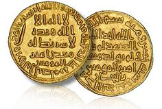 The Islamic Civilization created their first coins in 696 AD during the Umayyad Caliphate. They were minted in both gold and silver. These coins were mined from a location close to Mecca, and the words on them were probably added in Damascus.  -K. Hefele
