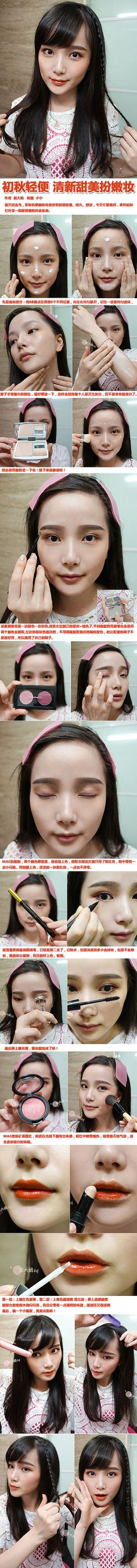 chinese makeup tutorial