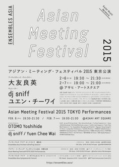 asianmeetingfes