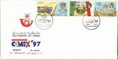 Oman:Comex 97 : 16th N. Day 1986-post-university-tower-minarate-palm tree-flag