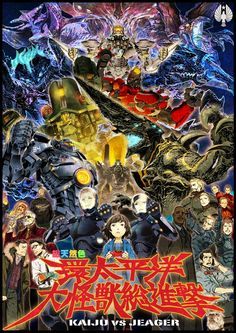 Pacific Rim -anime style-