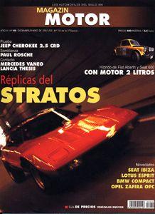 ストラトス ストラダーレ プロジェクト Lotus Esprit