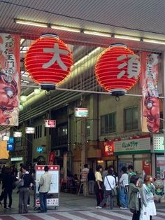 Osu Kannon in Nagoya - I lived around the corner from here and walked through and shopped here most days!!