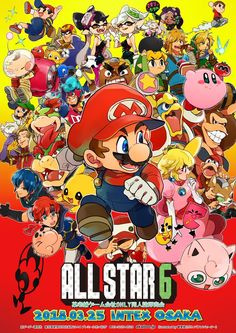 Nintendo by 赤ブーブー通信社イラストギャラリー ( Super Smash Bros Characters, Super Smash Bros Brawl, Nintendo Super Smash Bros, Nintendo Characters, Mario And Luigi, Mario Bros, Metroid, Dbz, Super Smash Ultimate