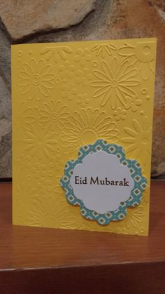 Eid cards (set of 10) by ArtByAdetta on Etsy
