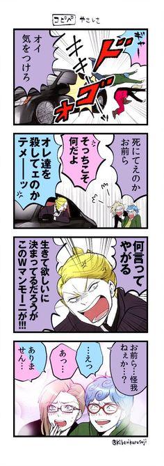 ヨコザワ (@kiberikurosuji) さんの漫画 | 39作目 | ツイコミ(仮) Jojo Bizarre, Jojo's Bizarre Adventure, Geek Stuff, Fan Art, Manga, Comics, Anime, Prosciutto, Twitter