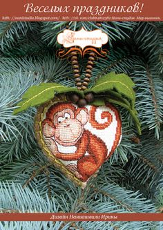 Assorti Gallery 2: Символ 2016 года - обезьяна
