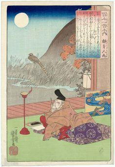 No. 3 in theseries. Poem by Kakinomoto no Hitomaro, from the series One Hundred Poems by One Hundred Poets (Hyakunin isshu no uchi)  「百人一首之内 柿本人丸」 Japanese Edo period about 1840–42 (Tenpô 11–13) Artist Utagawa Kuniyoshi (Japanese, 1797–1861)