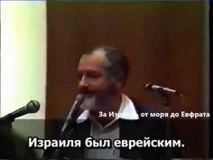 Меир Кахане. Об отношении в иудаизме к неортодоксальным и светским