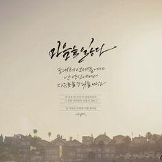 [노트폴리오 아카데미 - 강좌소개 / 수강신청]