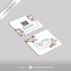 ثبت سفارش طراحی کارت ویزیت از طریق سایت طراحی آنلاین امکان پذیر است..طراحی کارت ویزیت گریم و میکاپ روجا #خدمات_آنلاین #خلاقیت #طراحی_گرافیک #طراحی_آنلاین #دورکاری #گرافیک #گرافیست #طراحی_کارت_ویزیت #طراحی_لوگو #لوگو #زیبایی_بصری #طراحی_سربرگ #advertising #advertising_agency #tarahionline #teamwork Unique Business Cards, Concept, Colorful, Graphic Design, Makeup, Make Up, Beauty Makeup, Bronzer Makeup, Visual Communication