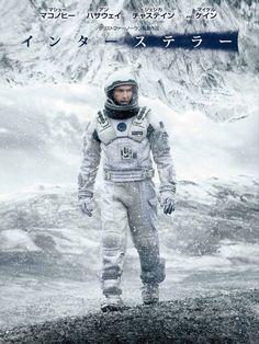 Don't miss this: Interstellar (Blu-ray/DVD, Set) Christopher Nolan, Matt Damon, Matthew Mcconaughey, Jessica Chastain, Anne Hathaway, Science Fiction, Fiction Film, Interstellar Film, John Lithgow
