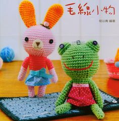 Cute Crochet Accessories and Toys - pinned by pin4etsy.com