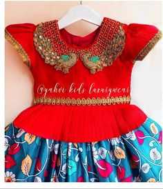 Kids Party Wear Dresses, Kids Dress Wear, Kids Gown, Dresses Kids Girl, Kids Outfits Girls, Girls Frock Design, Baby Dress Design, Kids Frocks Design, Mom Daughter Matching Outfits