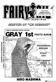 Fairy Tail 67 - Page 1