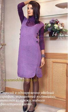 Сарафан - Вязание спицами для женщин - Каталог файлов - Вязание для детей