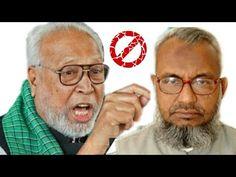 কদর মললর রয় নয় এক বলছলন বঙগবর কদর সদদক ত দখন একবর !! Latest Bangla News Video Link : https://youtu.be/XSW2b4noXqs