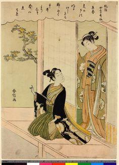 風俗四季哥仙 立春 The First Day of Spring, from the series Popular Customs and the Poetic Immortals in the Four Seasons