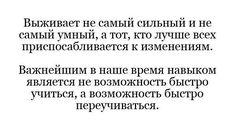 """Кто согласен ставьте """"Нравится"""", а потом """"Поделиться"""" Есть мечта! Тогда заходи на www.dreampared.ru #мечта #цитаты #dream #цель #успех"""