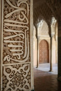 Sultan's Script, Alhambra palace, in Granada, Spain by Sasa Petricic on Mosque Architecture, Art And Architecture, Futuristic Architecture, Alhambra Spain, Granada Spain, Andalucia Spain, Mekka Islam, Art Arabe, Beautiful Mosques