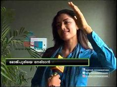TV BREAKING NEWS Interview:Team Brand Ambassador Mamta mohandas on Kerala Strikers team and CCL 2013 - http://tvnews.me/interviewteam-brand-ambassador-mamta-mohandas-on-kerala-strikers-team-and-ccl-2013/
