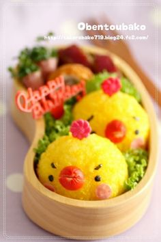 Chick onigiri bento