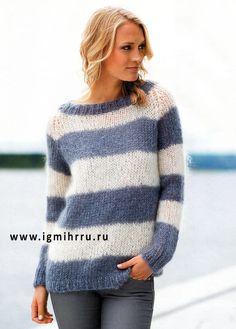 Пушистый теплый пуловер-реглан в полоску. Спицы
