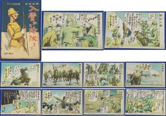 "1930's Japanese Army Postcards ""Soldiers & Horses (Military Education Cartoon Postcards) "" War Horse comic cavalry / vintage antique old military war art card"