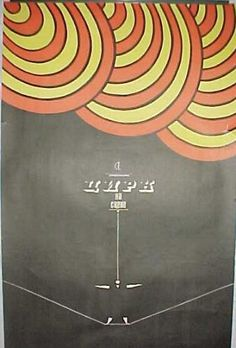 Circus poster - Russian