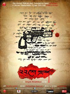 Baishey Srabon  #Movie #Poster