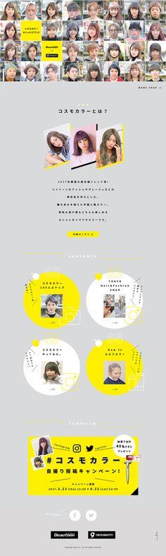 自撮り投稿キャンペーン【インターネットサービス関連】のLPデザイン。WEBデザイナーさん必見!ランディングページのデザイン参考に(アート・芸術系)