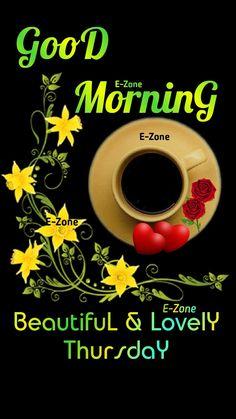Good Morning Thursday, Allah