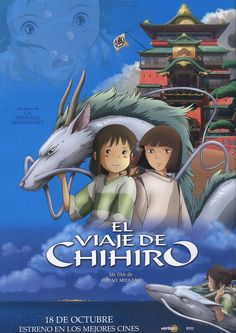 "Spanish poster for ""Spirited Away"""