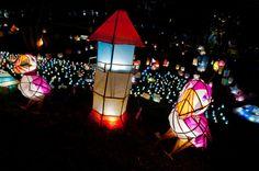 St. John's NL - The Victoria Park Lantern Festival