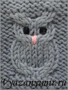 Little Salon Cat Free Knitting Pattern Knitting pattern owl - small balcony ideasKnitting pattern Owl / Owl Knitting pattern knit and crochetKnit Ying Yang Kitty Cat Socks Free Knitting Pattern - SarahKnit Ying Yang Kitty