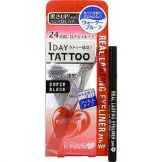 Cuore K-Palette Real Lasting Eyeliner 24h WP