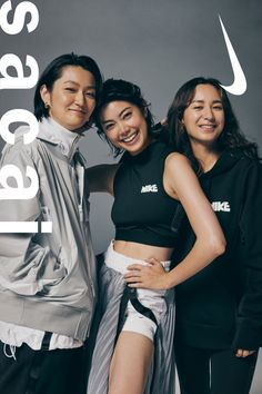 The Nike x sacai apparel collection remixes performance pieces to highlight the beauty of motion through the lens of sport. Shop it now on Nike.com. Teen Fashion Outfits, Fasion, Trendy Outfits, Girl Outfits, Cute Outfits, Trending Topic, Human Poses Reference, Nike, Asian Woman