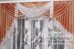 """Раскрой и пошив ламбрекена """"Оранж"""", который состоит из равносторонних свагов и перекида, галстуков и де жабо. #галстук #сваги #дежабо #перекид #шторы #пошивштор #рукоделие #мастерская #мастеркласс #МК #curtains"""