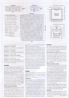 12-2.jpeg (1408×1997)