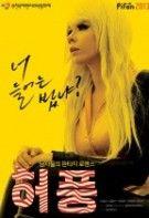 The Bluff erotik film izle full 720p
