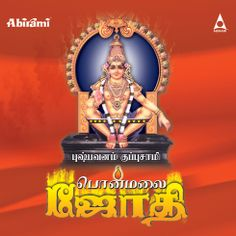 Ponmalai Jothi-ACD