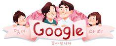 May 8, 2015 Parent's Day 2015 //Korea