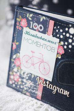 """Scrap Kit Club Скрапбукинг идеи, мастер классы: Insta альбом """"100 незабываемых моментов""""/мастер класс от приглашенного дизайнера Веры Шелемех"""
