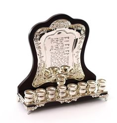 Silver Plated Wood Menorah With Blessings