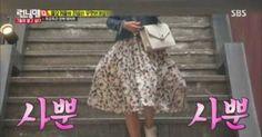 런닝맨 291회 송지효 가방 패션 :: 라베노바(RAVENOVA) 리디아...
