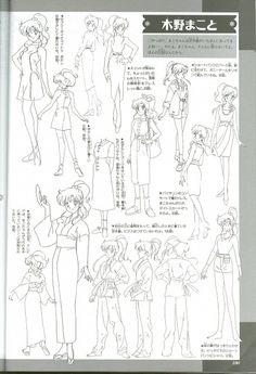 Naoko Takeuchi, Toei Animation, Bishoujo Senshi Sailor Moon, Makoto Kino, Character Sheet